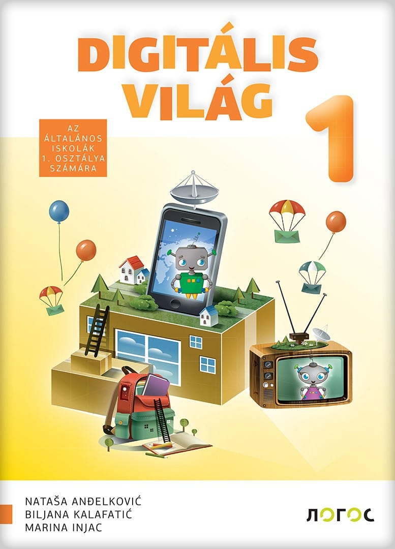 Дигитални свет 1, уџбеник за први разред на мађарском језику