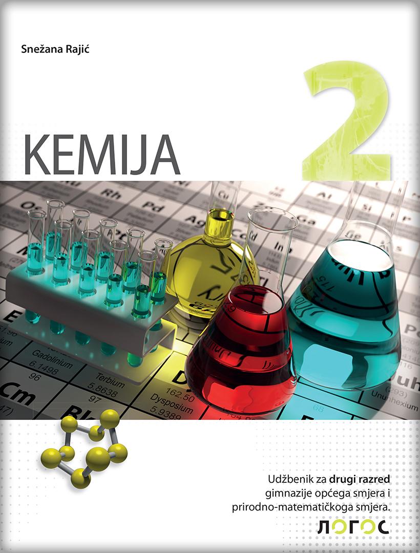 Хемија 2, уџбеник за други разред гимназије природно-математичког смера на хрватском језику