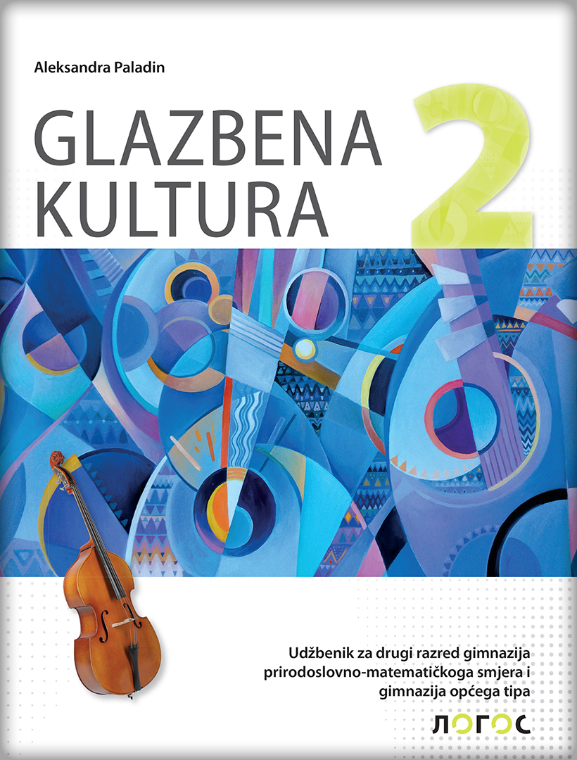 Музичка култура 2, уџбеник за други разред гимназије природно-математичког смера на хрватском језику